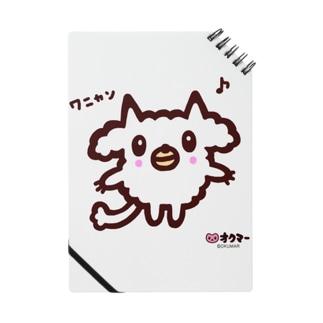 ワニャン Notes
