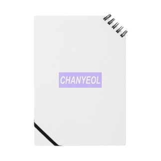 EXO チャニョル  Notes