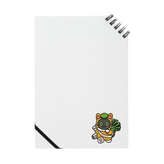 ぐんにゃちゃんシリーズ Notes