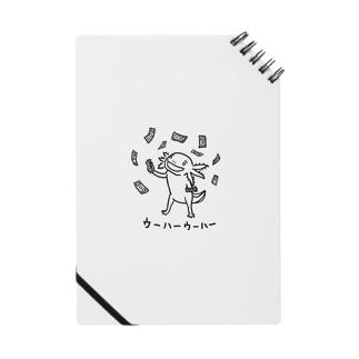 ウーハーウーハー Notes