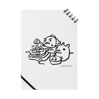 パンケーキをつくる小梅うさぎと桃子さかな ノート