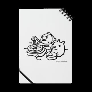 東南アジア食堂 マラッカ (カフェマラッカ)のパンケーキをつくる小梅うさぎと桃子さかな Notes