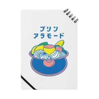 yuriichimuraの【純喫茶メロン】プリン・アラモード Notes