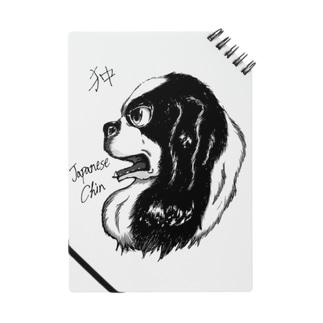 イケメン日本犬 狆 Notes