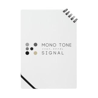 monotone signal(モノシグ) Notes