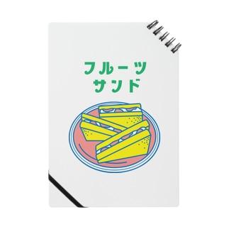 【純喫茶メロン】フルーツサンド Notebook