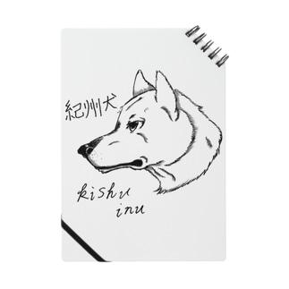 イケメン日本犬 紀州犬 Notes
