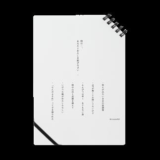 きつねこプロジェクトの問の一、あなたとわたしを結びなさい Notes