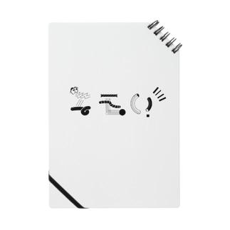 エモい - emoi - Notes