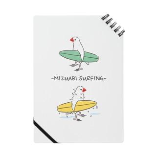 もしもしこちら文鳥の水浴びサーフィン Notes