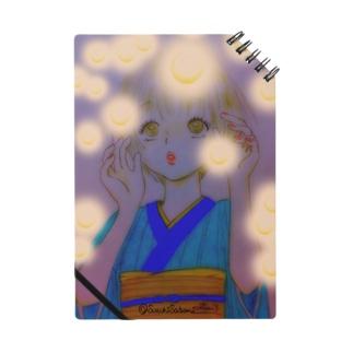 蛍火 Notes
