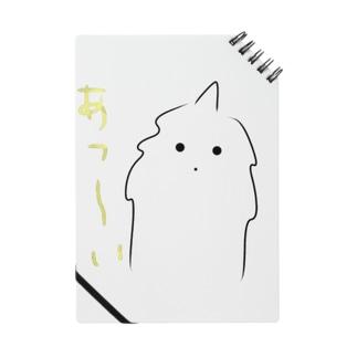 猫力(CAT POWER)のモケモケ1 Notes