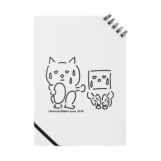無表情猫さんとロボ ノート