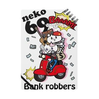 neko★69(Bank robbers) Notes