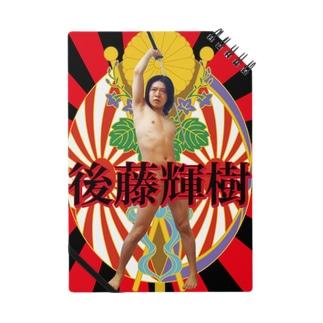 千代田区議会議員選挙 Notes
