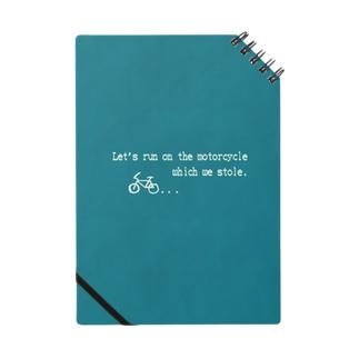 若き日 Notes