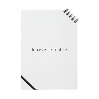 reve ノート