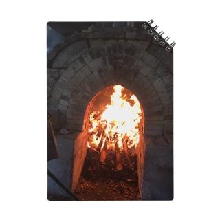 薪窯の火 Notes