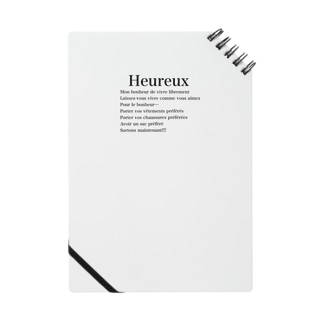 Heureux(幸せ) Notes