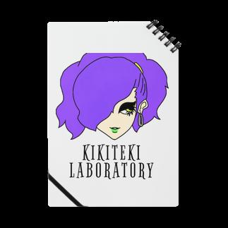 KIKITEKI_LABORATORYのPONITE GAL 紫 × 黄 Notes