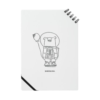 しろくまの宇宙飛行士 ノート