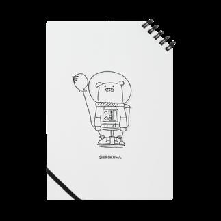 FukuFukuのしろくまの宇宙飛行士 Notes