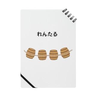 れんたる Notes