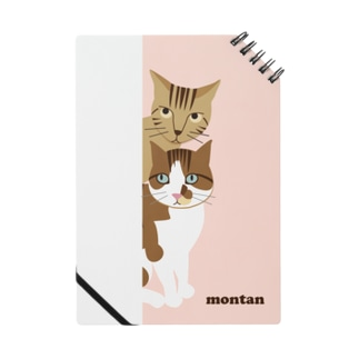 montan pink ノート