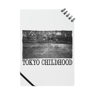 TOKYO CHILDHOOD ノート