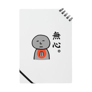 おじぞうさんののぉと Notes