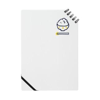 ごはんと黄色い箸置き Notes