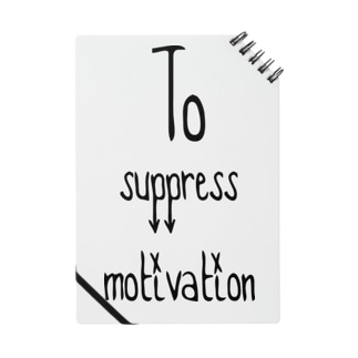To suppress motivation [Black] ノート