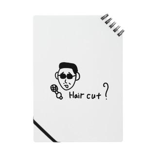 Hair cut? ノート