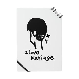 Kariage Notes