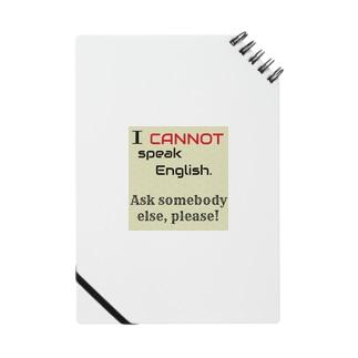 英語話せません! Notes