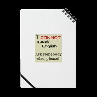 Zengo.Tokyoの英語話せません! Notes