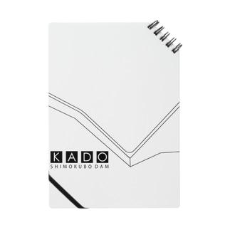 KADO Notes