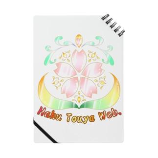 Haku Touya Web. Notes