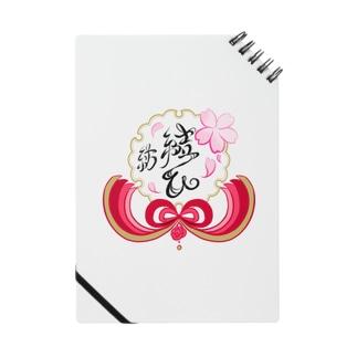 ~ 結ひ ~ 紡 Notebook