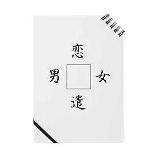 こころ Notes