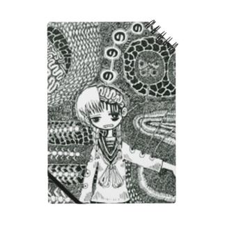 ののの幻覚少女 Notes
