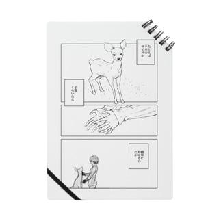 まんが1 Notes