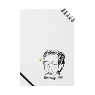 照れ屋 Notes