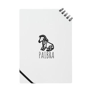 PAIBRA Notes