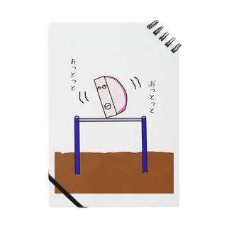かまぼこ鉄棒おっとっと Notes