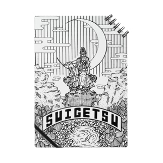 SUIGETSU ノート