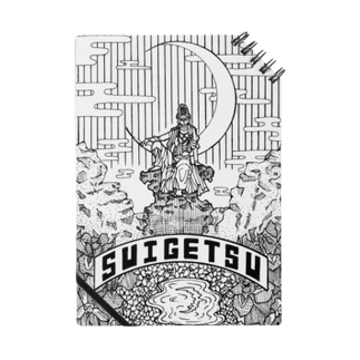 イトスク のSUIGETSU Notes