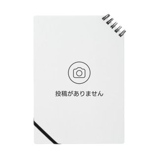 ROM勢 Notes