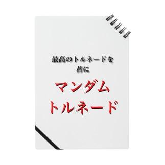 マンダムトルネード Notes