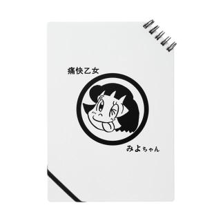 痛快乙女みよちゃんアイコン Notes